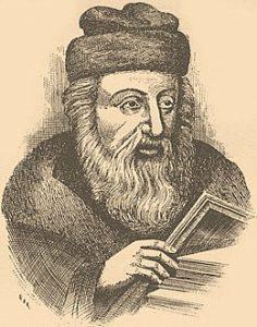 R Akiva Eiger